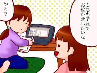 065mochi.jpg