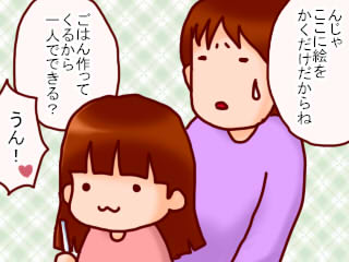 066mochi.jpg