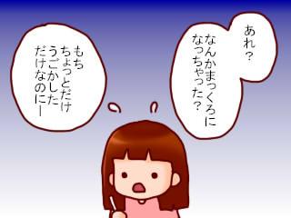 067mochi.jpg