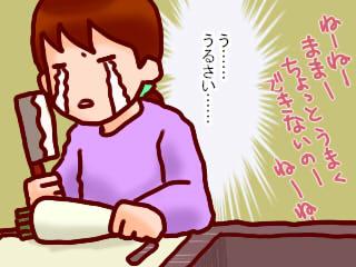 069mochi.jpg