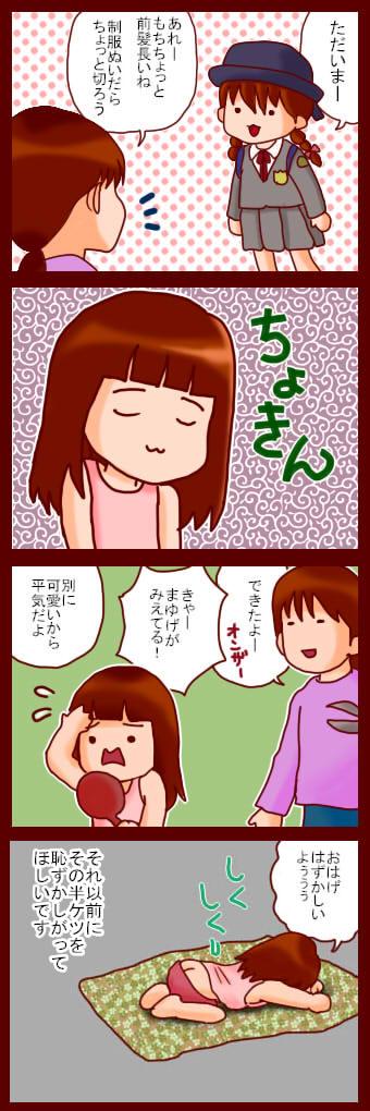 075mochi.jpg