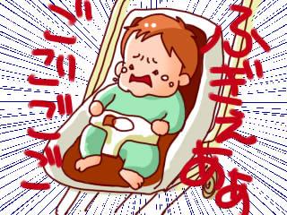 091mochi.jpg
