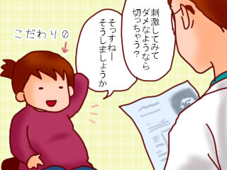 097mochi.jpg