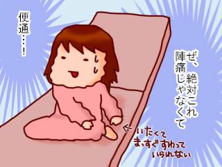 099mochi.jpg