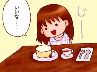 102mochi.jpg