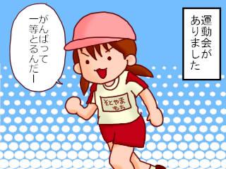 103mochi.jpg