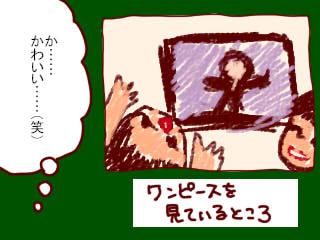 116mochi.jpg