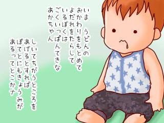149mochi.jpg