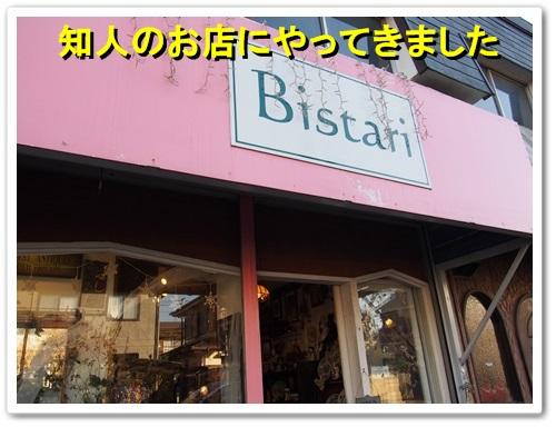 20131205_011.jpg