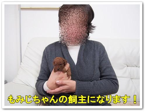 20131219_009.jpg