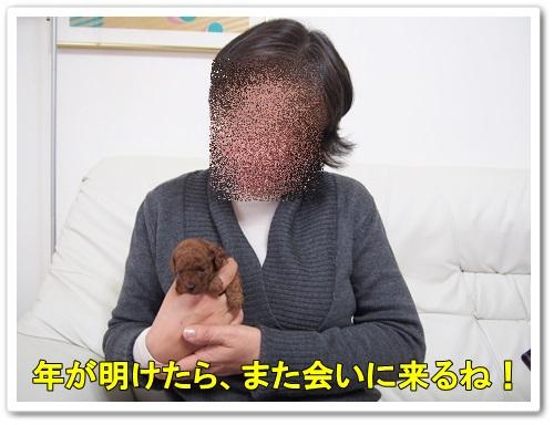 20131219_010.jpg