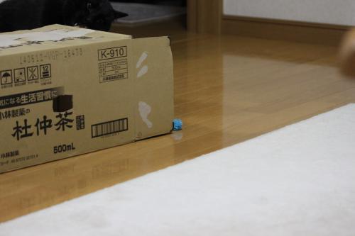 箱とボール 2