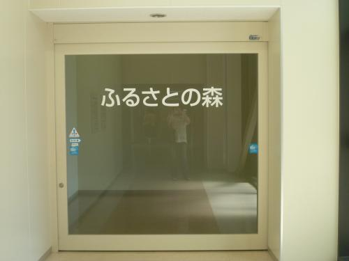 友達病院 9
