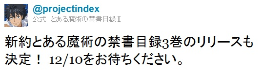 index20111002_2.jpg