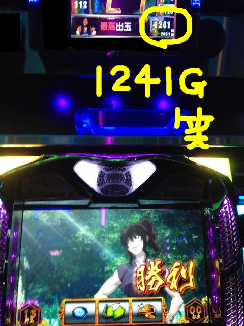 IMG_6935.jpg