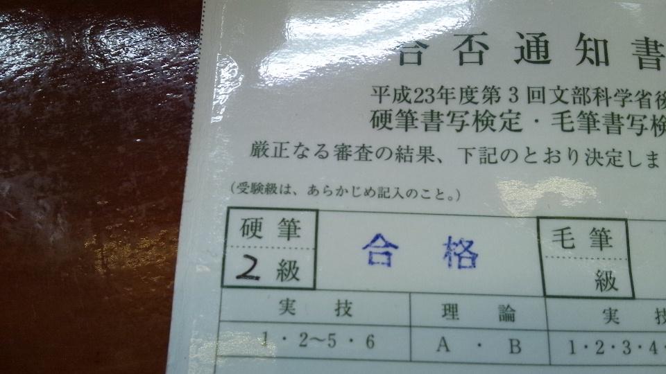 DSC_0419.jpg