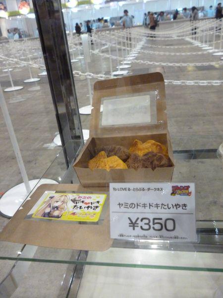 ジャンプフェスタ2014屋台村ヤミ(展示)