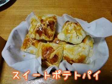 kinako1033.jpg