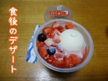 kinako1040.jpg