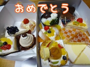 kinako931.jpg