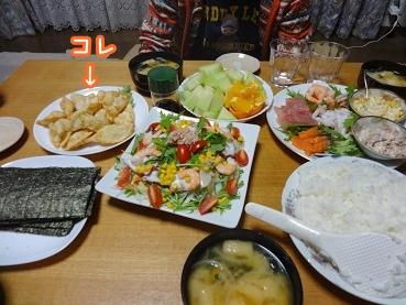 kinako934.jpg