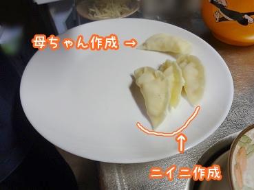 kinako936.jpg