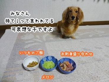 kinako937.jpg
