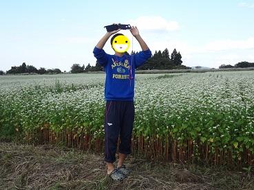 kinako963.jpg