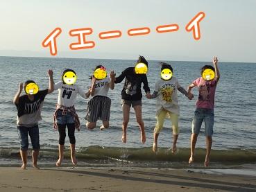 kinako986.jpg