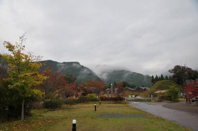 宇津渓公園の写真