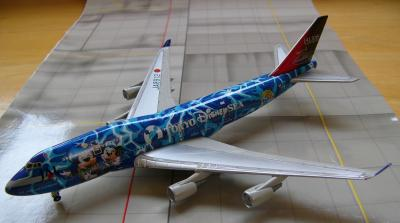 JAL SEE-1