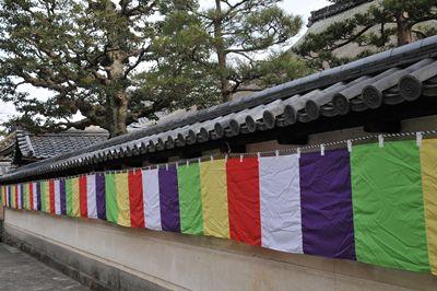 東寺 寺の壁_R