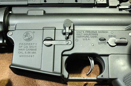 72 M4A1_R