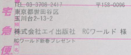 1 懸賞_R