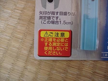 DSC02631.jpg