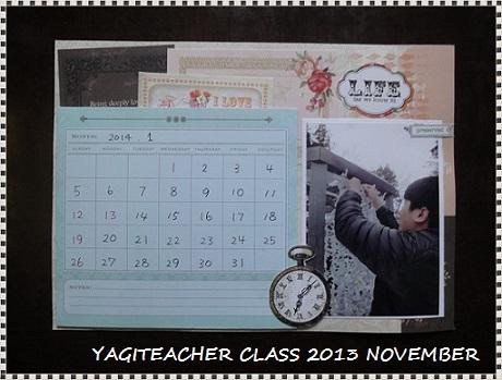 yagit 2013 nov 2
