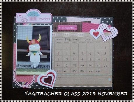 yagit 2013 nov3