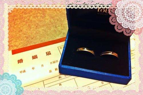 婚姻届&指輪