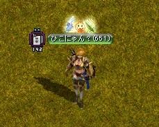 140914ひこ651
