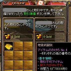 140921闘士賭博④