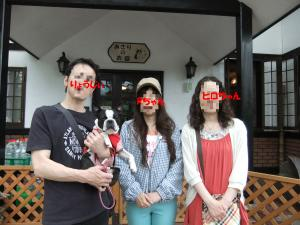 DSCF9804_copy_convert_20120506233017.jpg