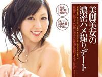 【無修正】【中出し】アンコール Vol.23 川本セリカ 美脚ハメ撮り