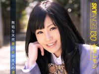 【無修正】私立空天使学園美少女激烈中出し! 水玉レモン