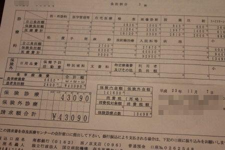 IMG_1099_1 せいきゅう