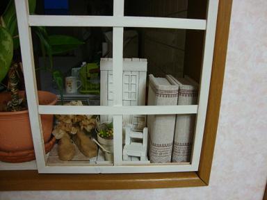 窓枠設置2