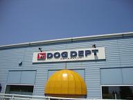 DOGDEPT