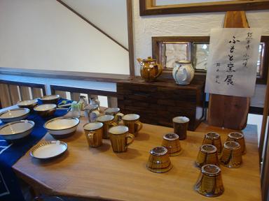 にっこり市陶器