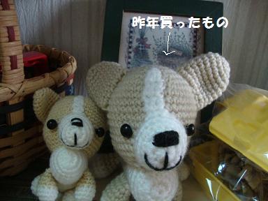 コーギー編みぐるみ2