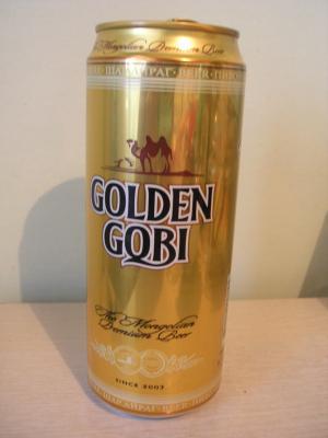 GoldenGobi_2