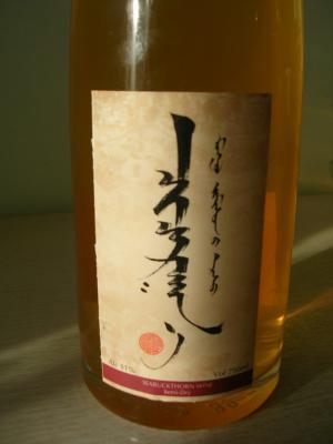 Tsatsalgan liquor3
